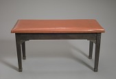 view Piano bench from Pilgrim Baptist Church used by Thomas Dorsey digital asset number 1