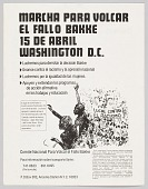 view Spanish language flier for a March on Washington to overturn the Bakke decision digital asset number 1