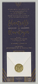 view Wedding Invitation Suite: Invitation with attached RSVP token envelope digital asset number 1