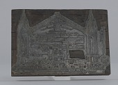 view Printing plate for the Prince Hall Grand Lodge of Massachusetts digital asset number 1