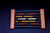 view Toy Abacus digital asset: Toy Abacus, Front View