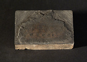 """view Engraved wood block """"Cannibal Cooking-Pots"""" digital asset number 1"""