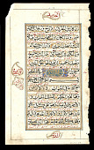 view Page from the Koran digital asset number 1