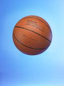 view Basketball digital asset: Basketball, 1974