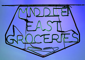 view Middle East Groceries Neon Sign digital asset number 1