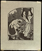 view Cotton Picking digital asset: Woodcut print by Helen West Heller, Cotton Picking