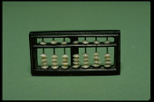 view Soroban, or Japanese Abacus digital asset: Japanese Abacus, Front View