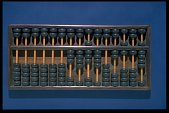view Suan-p'an, or Chinese Abacus digital asset: Chinese Abacus, Front View