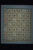 "view 1878 Kate P. McHenry's ""Basket"" Pieced Quilt Top digital asset number 1"