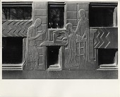view [Art Deco relief of office workers in ancient dress, typing, filing, and drafting] [black & white photoprint] digital asset: [Art Deco relief of office workers in ancient dress, typing, filing, and drafting] [black & white photoprint].
