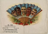 view [Ethnic portraits on fan : cigar label] digital asset: [Ethnic portraits on fan : cigar label, ca. 1879?]