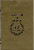view Daughters of Lebanon: 1930-1980 [booklet] digital asset: Daughters of Lebanon: 1930-1980 [booklet].
