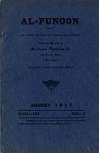 view Al-Funoon: [Journal] digital asset: Al-Funoon: [Journal].