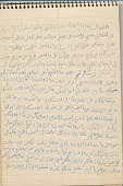 view [Page of Arabic writing by reporter Habib I. Katibah: notebook] digital asset: [Page of Arabic writing by reporter Habib I. Katibah: notebook].