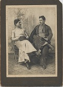 view [Salloum Mokaizal and friend in native costume: black & white photoprint] digital asset number 1