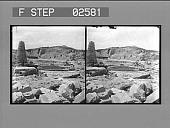 view [Lion Gate, Mycenae, Greece: stereo photonegative.] digital asset number 1