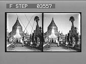 view The golden Shwe-zi-gon Pagoda, between Nyaungu and Pagan. [Active no.14546] : [photonegative.] digital asset: The golden Shwe-zi-gon Pagoda, between Nyaungu and Pagan. [Active no.14546] : [photonegative.]