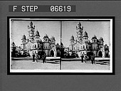 view Luxmivilas Palace, magnificent residence of the Prince of Baroda. [Active no. 14137 : stereo interpositive.] digital asset: Luxmivilas Palace, magnificent residence of the Prince of Baroda. [Active no. 14137 : stereo interpositive.]