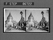 view The golden Shwe-zi-gon Pagoda, between Nyaunga and Pagan. 14546 Interpositive digital asset: The golden Shwe-zi-gon Pagoda, between Nyaunga and Pagan. 14546 Interpositive.