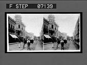 view Rue Prineeya in the lower part of the city, Bahia, Brazil. 18704 Interpositive digital asset: Rue Prineeya in the lower part of the city, Bahia, Brazil. 18704 Interpositive.