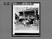 view [Rickshaw.] 110 Interpositive digital asset: [Rickshaw.] 110 Interpositive.