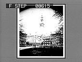 "view 172. ""Madison Square Garden"" N.Y. [Active no. 457 : stereo photonegative.] digital asset: 172. ""Madison Square Garden"" N.Y. [Active no. 457 : stereo photonegative.]"
