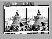"""view The """"King of Bells,"""" weighing 200 tons, Kremlin Arsenal, Moscow. 1106 photonegative 1910 digital asset number 1"""