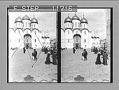 view Cathedral of the Assumption, where Emperors of Russia are crowned, Moscow. 1108 Photonegative digital asset: Cathedral of the Assumption, where Emperors of Russia are crowned, Moscow. 1108 Photonegative 1910.