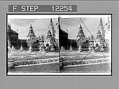 view Beautiful Trocadero fountains and Pavilion of Russian Colonies, Exposition 1900. [Active no. 1670 : stereo photonegative,] 1900 digital asset number 1