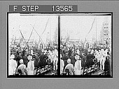view [Crowd at royal ceremony in India.] 8623 photonegative digital asset: [Crowd at royal ceremony in India.] 8623 photonegative 1906