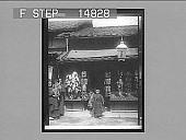 view [Shoe store. Active no. 13200 : photonegative.] digital asset: [Shoe store. Active no. 13200 : photonegative.]