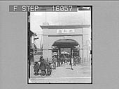 "view ""Arch, Chino-Japanese War, Kobe, Japan. Copyright 1896 by Strohmeyer & Wyman."" [on negative] 23394 Photonegative 1896 digital asset number 1"