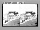 view ---[bea]utiful Capital--east over Marble Bridge toward the Forbidden City--..... Copyright 1901 by Underwood & Underwood. [on negative.] 24069 Photonegative digital asset: ---[bea]utiful Capital--east over Marble Bridge toward the Forbidden City--..... Copyright 1901 by Underwood & Underwood. [on negative.] 24069 Photonegative 1901