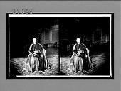 view [Portrait.] 7458 Interpositive digital asset: [Portrait.] 7458 Interpositive.