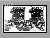 view [Theodore Roosevelt campaigning from rear car of train.] 7676 interpositive digital asset: [Theodore Roosevelt campaigning from rear car of train.] 7676 interpositive.