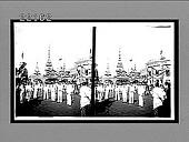 view [Ceremony.] 8782 Interpositive digital asset: [Ceremony.] 8782 Interpositive 1906.