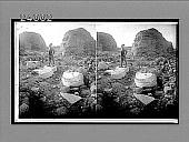 view [Ruins.] 11805 Interpositive digital asset number 1