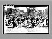 view [Military.] 11924 Interpositive digital asset: [Military.] 11924 Interpositive.