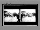 view [Military.] 11995 Interpositive digital asset: [Military.] 11995 Interpositive.