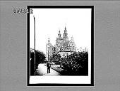 view Palace.] 1012 Interpositive digital asset: Palace.] 1012 Interpositive.