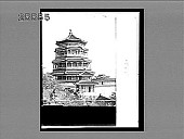 view Grand Porcelain Tower, one of the splendid buildings of the Imperial Summer Palace, near Peking. 4205 Interpositive digital asset: Grand Porcelain Tower, one of the splendid buildings of the Imperial Summer Palace, near Peking. 4205 Interpositive.