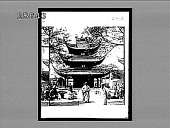 view One of the pagodas to the ancient Buddhist Temple at Loong Wah. 4343 Interpositive digital asset: One of the pagodas to the ancient Buddhist Temple at Loong Wah. 4343 Interpositive.