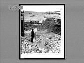 view [Glacier.] 8503 Interpositive digital asset: [Glacier.] 8503 Interpositive.