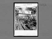 view [Workers in factory.] 22344 interpositive digital asset: [Workers in factory.] 22344 interpositive.