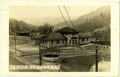 view [YMCA Benham, Ky. with Bandstand : photographic postcard with message on verso,] digital asset: [YMCA Benham, Ky. with Bandstand : photographic postcard with message on verso,]