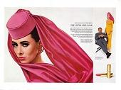 view Bill Blass Interprets the Cover Girl Look [color advertisement, tear sheet] digital asset: Bill Blass Interprets the Cover Girl Look [color advertisement, tear sheet], 1964.