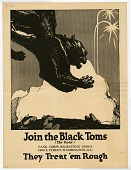 view Join the Black Toms. Tank Corps Recruiting Office. [Poster.] digital asset number 1