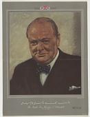 view The Right Hon. Winston S. Churchill, C.H., F.R.S., M.P. [Repeated in Arabic or Persian] digital asset: The Right Hon. Winston S. Churchill, C.H., F.R.S., M.P. [Repeated in Arabic or Persian]