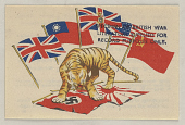 view India springs to action, and side by side with Britain, America, Russia, and China will trample under foot the tyranny of Germany and Japan [Repeated in 4 other languages] digital asset: India springs to action, and side by side with Britain, America, Russia, and China will trample under foot the tyranny of Germany and Japan [Repeated in 4 other languages]