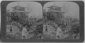 view Japan in America--pretty maids in garden [stereograph] digital asset: Japan in America--pretty maids in garden [stereograph], 1904.